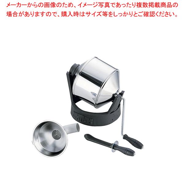 サンプルロースター 手動式【 コーヒー関連商品 】 【厨房館】