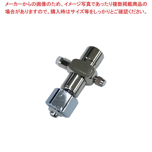 エスプーマ アドバンス(充填機)用 部品:ガス圧力調整器 【厨房館】