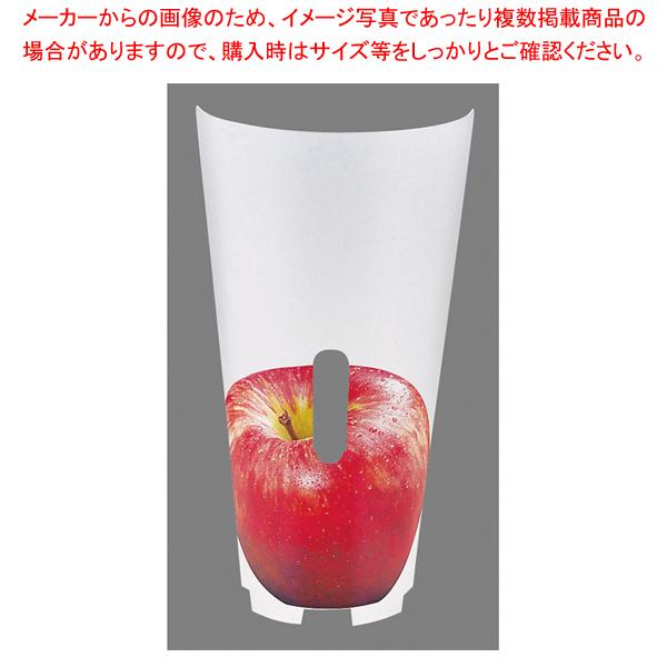 フレリックEB-706K用フロントカバー アップル 3ZU032【 ドリンクディスペンサー ジュース ディスペンサー 】 【厨房館】