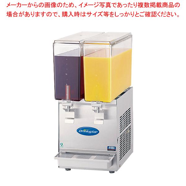 FMIコールドドリンクディスペンサー ドリンクスターDS-10WCF 【厨房館】