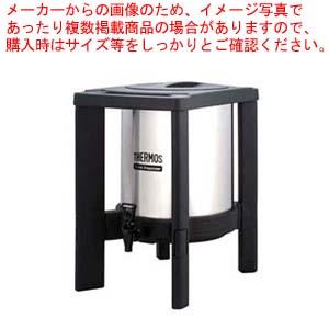 サーモス 高性能温冷ディスペンサー JIJ-19L(レバー式)【 ドリンクディスペンサー ジュース ディスペンサー 】 【厨房館】