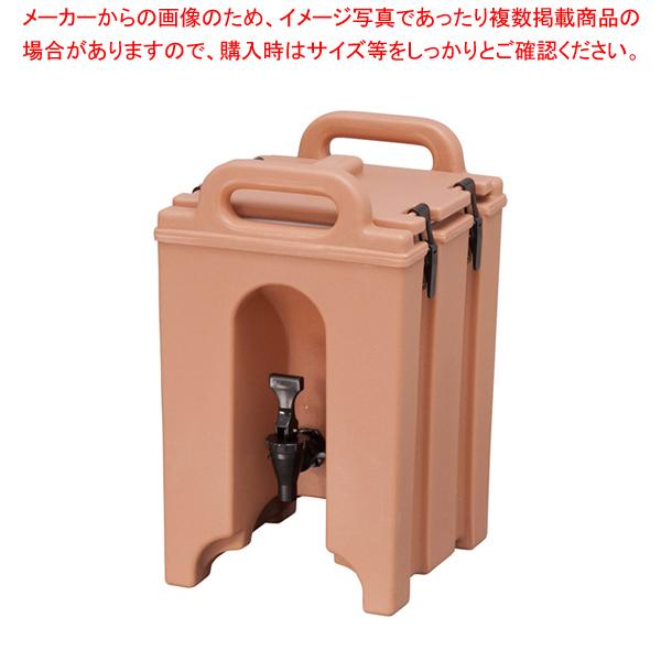 キャンブロ ドリンクディスペンサー 100LCD コーヒーベージュ 【厨房館】