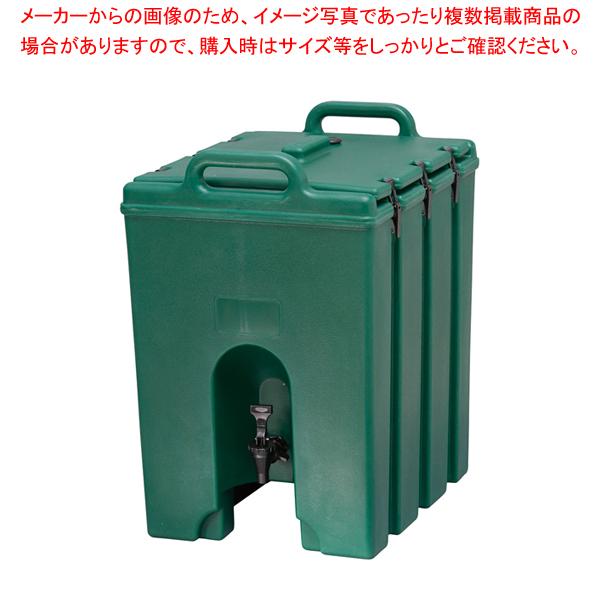 キャンブロ ドリンクディスペンサー 1000LCD グリーン【 ドリンクディスペンサー ジュース ディスペンサー 】 【厨房館】