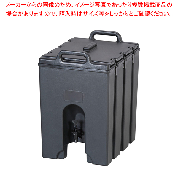 キャンブロ ドリンクディスペンサー 1000LCD ブラック 【厨房館】