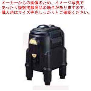 キャンブロ カムサーバー CSR3 ブラック【 ドリンクディスペンサー ジュース ディスペンサー 】 【厨房館】