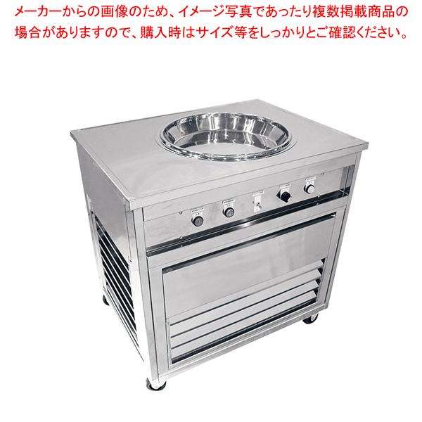 アイスクック ICK-1011 単相100V仕様 【厨房館】