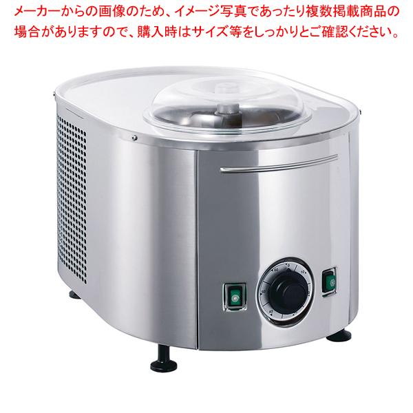 アイスクリーム&シャーベットマシン ミゾーノ 21PS 【厨房館】