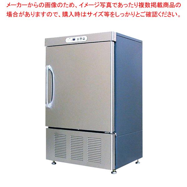 過冷庫 「マジコール」ハーフ36【 メーカー直送/代引不可 】 【厨房館】