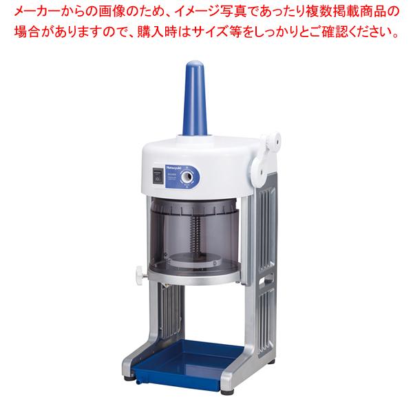 初雪 電動式ブロックアイススライサー BASYS HB310B 【厨房館】