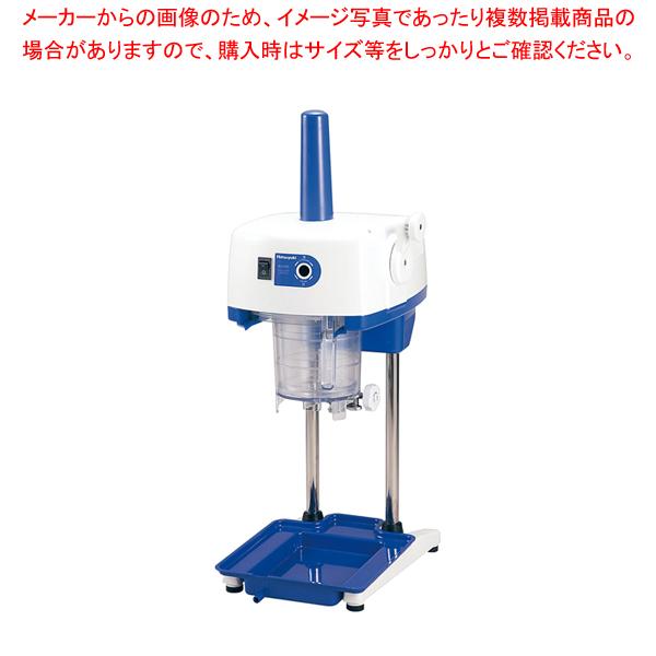 初雪 電動式カートリッジシェーバー HD70AA 【厨房館】
