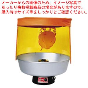 全自動わた菓子機 CA-6型 【厨房館】
