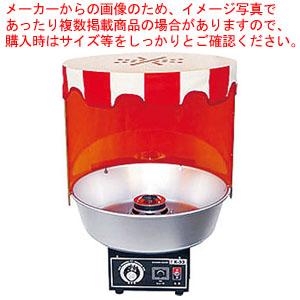 綿菓子機 K-33型 【厨房館】