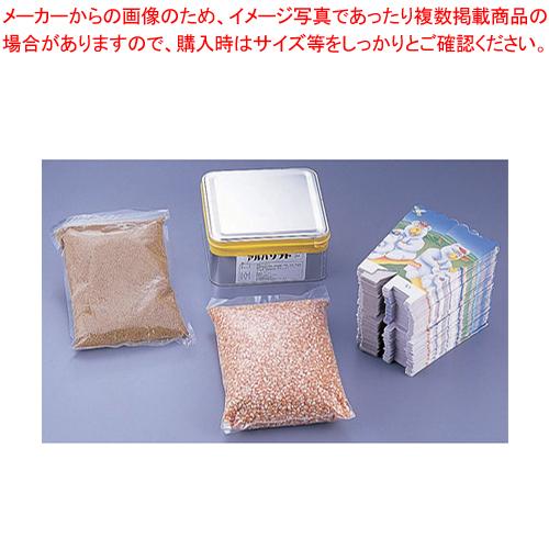 キャラメルポップコーン材料 Dセット (500人用)【 メーカー直送/代引不可 】 【厨房館】