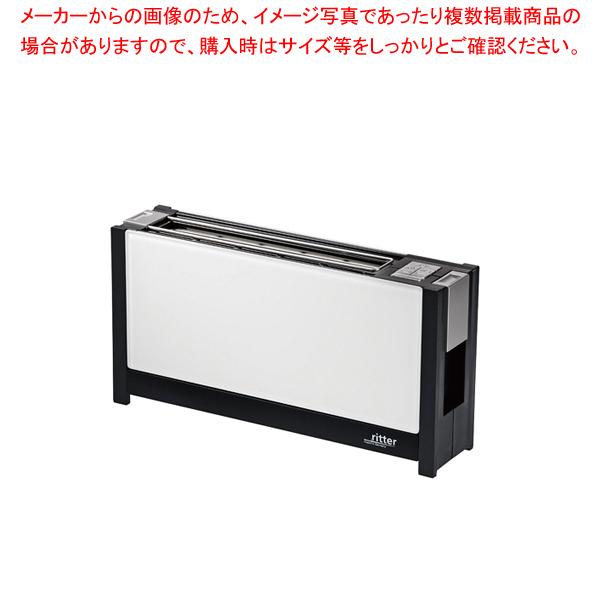 【 業務用 】リッタートースター ヴォルケーノ5 ホワイト