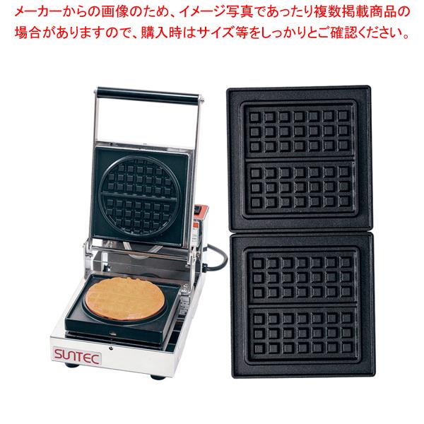 6-0860-0102 マルチベーカープチ MPT-1 ワッフル角型(フッ素加工付) 【厨房館】
