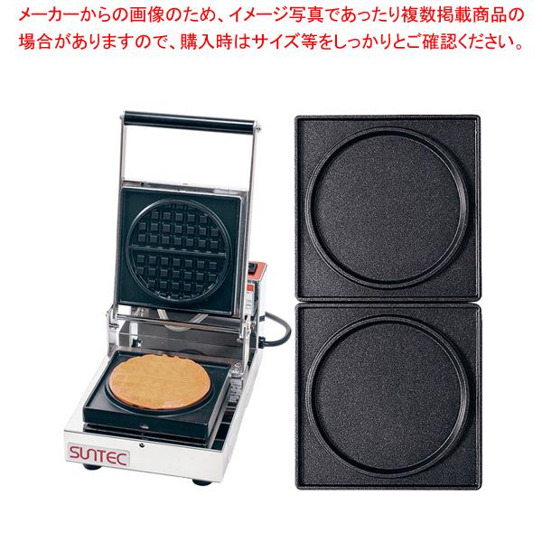 6-0860-0103 マルチベーカープチ MPT-1 パンケーキ(フッ素加工付) 【厨房館】