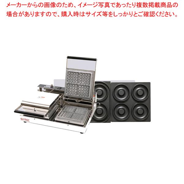 マルチベーカー MAX-2 2連式 ベイクドドーナツ 【厨房館】