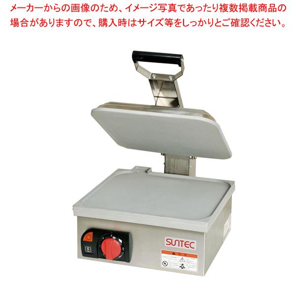プレスサンドメーカー SP-1【 メーカー直送/代引不可 】 【厨房館】