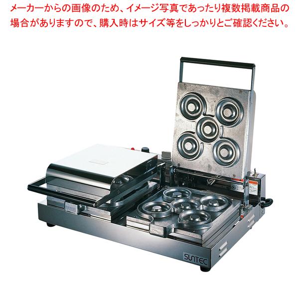 電気式 チェルキー リングタイプ CA-400(2連式)【 メーカー直送/代引不可 】 【厨房館】