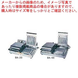 電気式 チェルキー バータイプ BA-300(1連式)【 メーカー直送/代引不可 】 【厨房館】