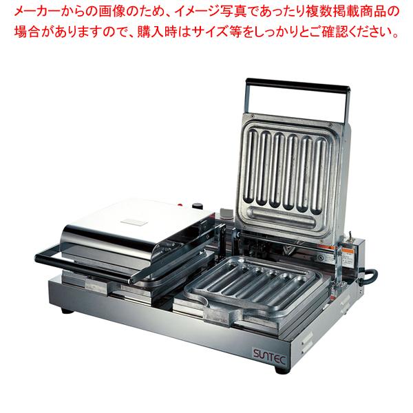 電気式 チェルキー バータイプ BA-400(2連式)【 メーカー直送/代引不可 】 【厨房館】