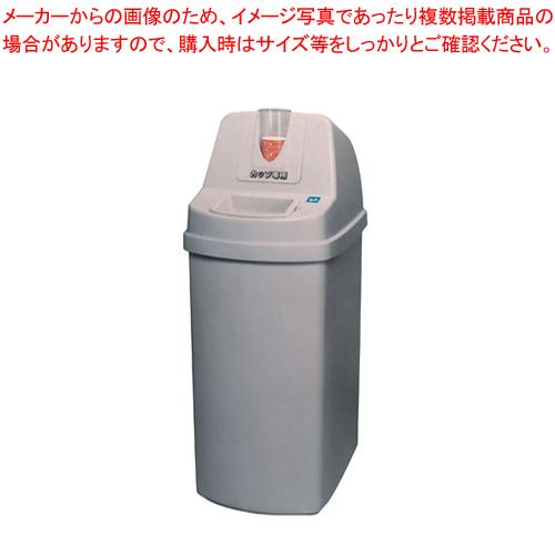 カップ回収容器バイラー 145l 【厨房館】