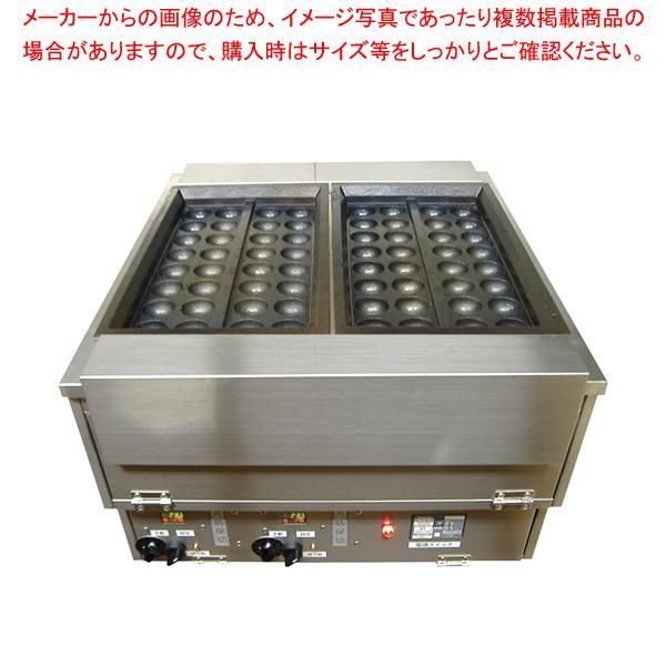 電気式たこ焼き機 KTK-2【 メーカー直送/代引不可 】 【厨房館】
