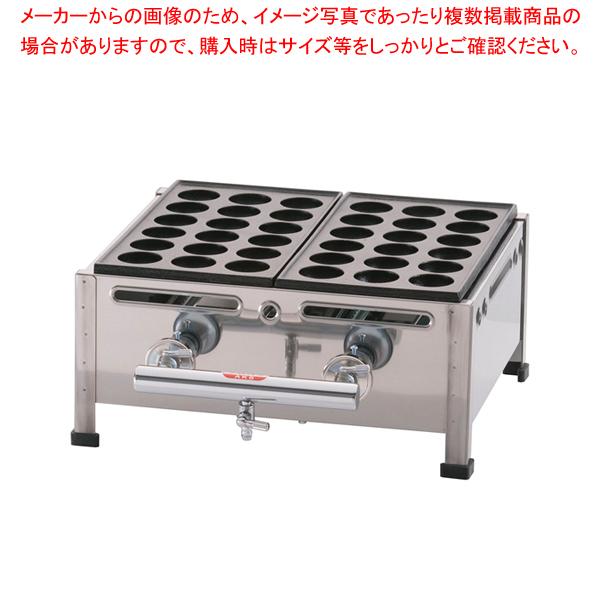 関西式たこ焼器(18穴) 2枚掛 LPガス 【厨房館】