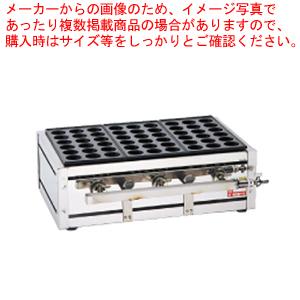 大だこ焼器(18穴) ETL-185 都市ガス【 メーカー直送/代引不可 】 【厨房館】