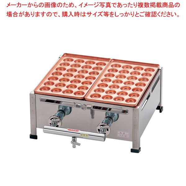 AKS 銅たこ焼機 18穴 Bタイプ 2連 13A【 メーカー直送/後払い決済不可 】 【厨房館】