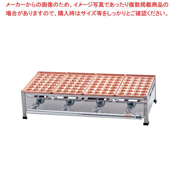 AKS 銅たこ焼機 28穴 Aタイプ 2連 13A【 メーカー直送/後払い決済不可 】 【厨房館】