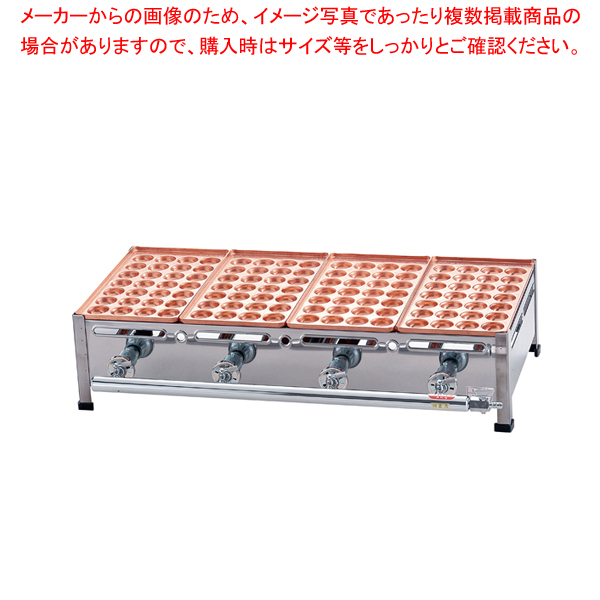 AKS 銅たこ焼機 28穴 Aタイプ 3連 13A【 メーカー直送/後払い決済不可 】 【厨房館】
