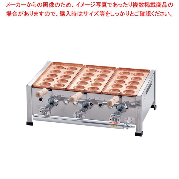 AKS 銅 明石焼 10穴用 4連 13A【 メーカー直送/後払い決済不可 】 【厨房館】