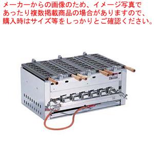 SAイカたこ焼ガス台(24ヶ型) SAIKA-3型 12・13A【 たこ焼き器 ガス たこ焼き 】 【厨房館】