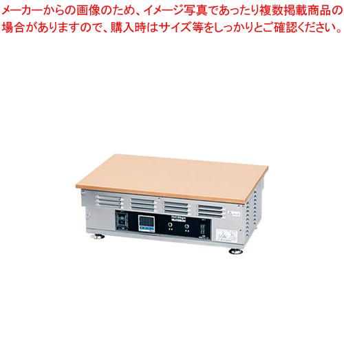 電気銅板グリドル ホットステージ HSG-4530CU 【厨房館】