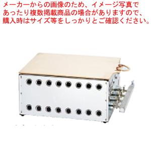 一文字火床 ESTG型(銅一枚板) ESTG-1 都市ガス【 メーカー直送/代引不可 】 【厨房館】