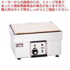 電気式ホットプレート ESTO型 ESTO-1 【厨房館】