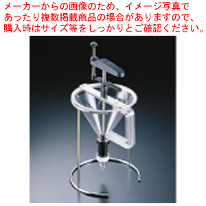 マトファ メジャリングディポジッター 116605(スタンド付) 【厨房館】