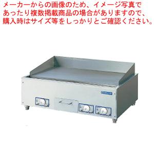 電気グリドル TEG-750 【厨房館】