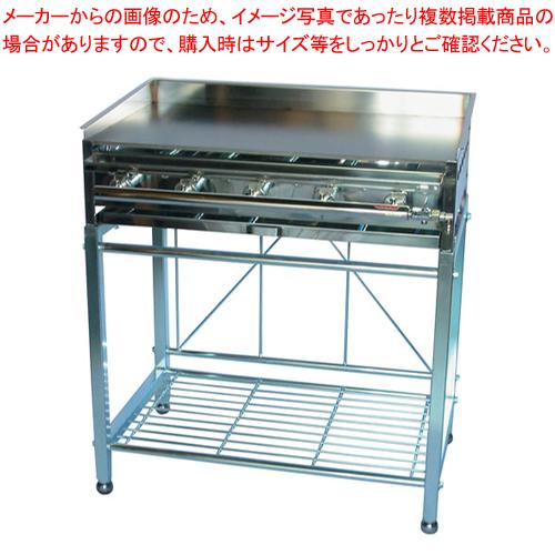 台付鉄板焼 AK-2A LPガス【 器具 道具 小物 作業 調理 料理 】 【厨房館】