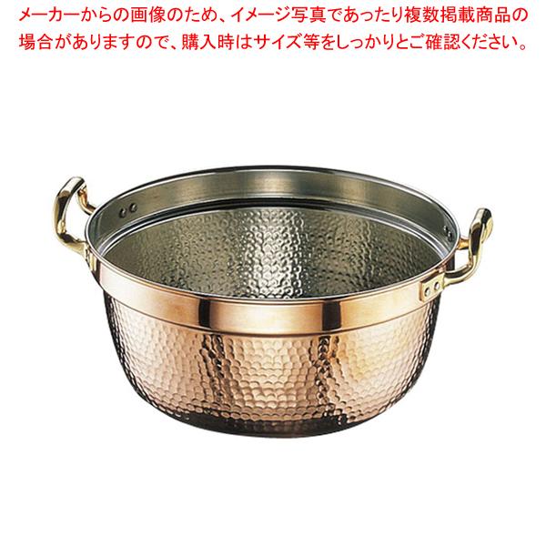SW銅 円付鍋 両手 42cm 【厨房館】