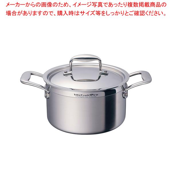 ステンレス ビタクラフト・プロ 両手鍋 18cm No.0241 【厨房館】