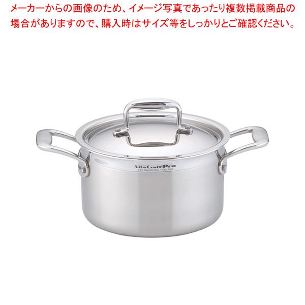 ステンレス ビタクラフト・プロ 両手鍋 20cm No.0242 【厨房館】