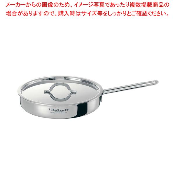 18-8 ビタクラフトコロラド フライパン No.2506 26cm【 フライパン 】 【厨房館】