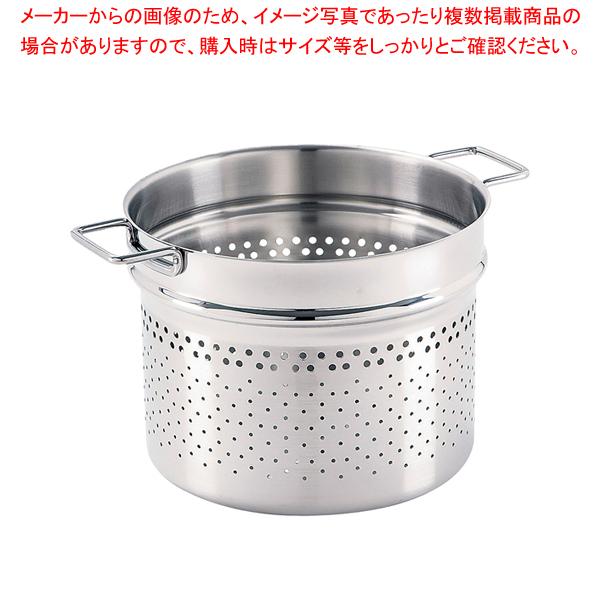 18-10タミー パスタストレーナー 22cm 【厨房館】