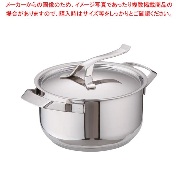 18-10マイポット シチューポット (蓋付) 20cm 【厨房館】