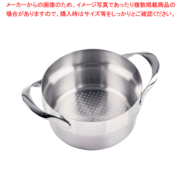 18-10マイレディ パスタストレーナー 20cm 【厨房館】