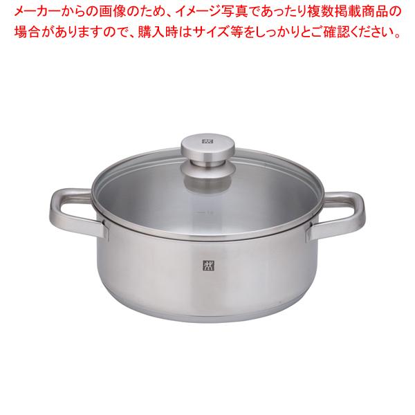 ツヴィリング ジョイ シチューポット 24cm 64042-240 【厨房館】