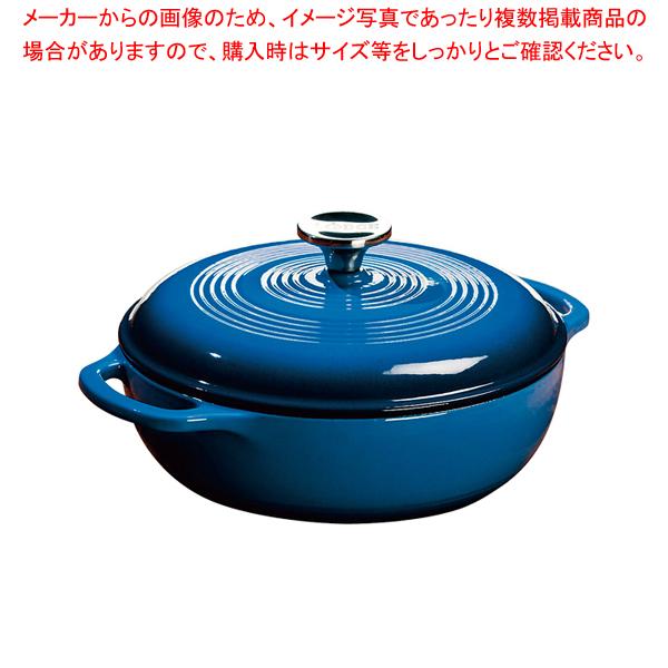 ロッジ エナメルダッチオーヴン 3クォート ブルー 【厨房館】