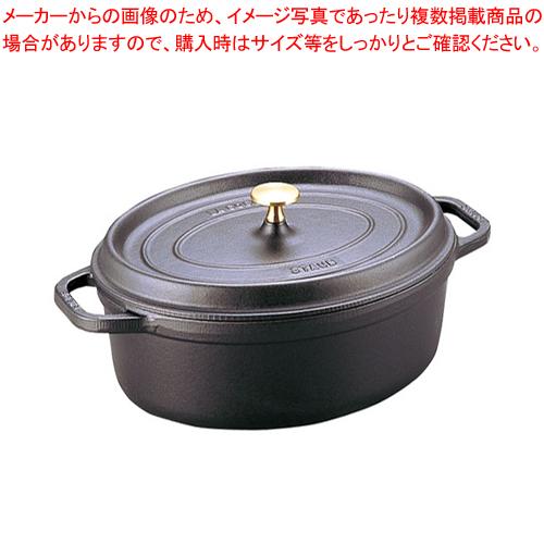 ストウブ ピコ・ココット オーバル 37cm 黒 40509-370 【厨房館】